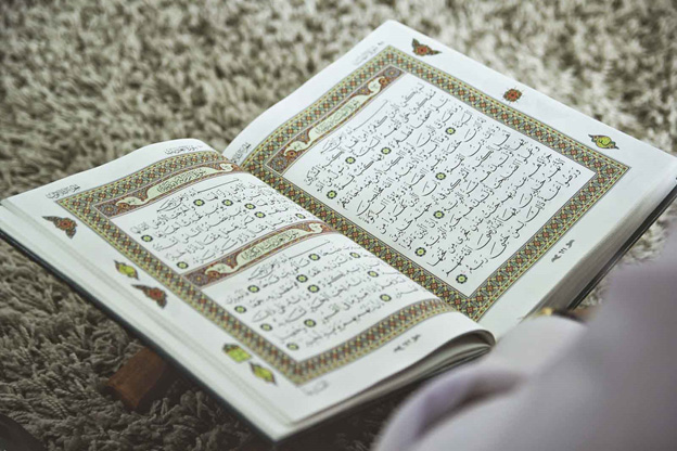 The holy Quran for beginners online with us